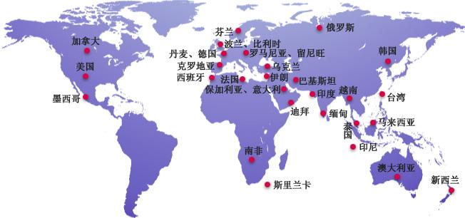 世界地图 - 佛山市南海区枫力电器有限公司